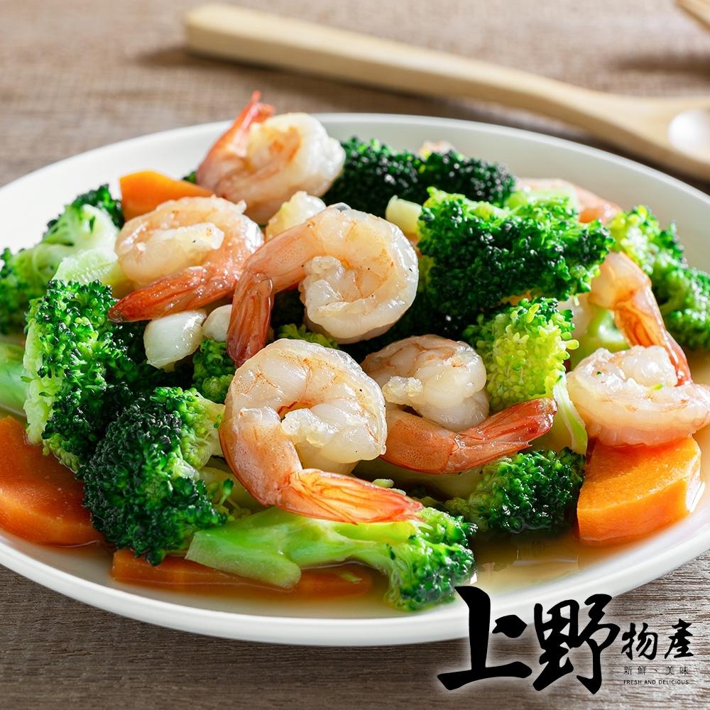 【上野物產】急凍生鮮綠花椰菜(1000g土10%/包) x4包