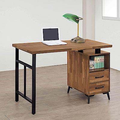 H&D 集層柚木4尺書桌