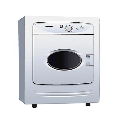 Panasonic國際牌 5公斤落地型乾衣機NH-50VH