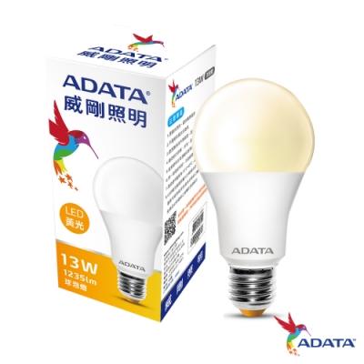 威剛照明 13W LED球泡燈(黃光)