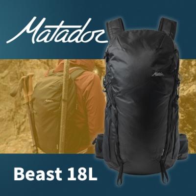 Matador 鬥牛士 Beast 18L進階級輕量摺疊防潑水背包