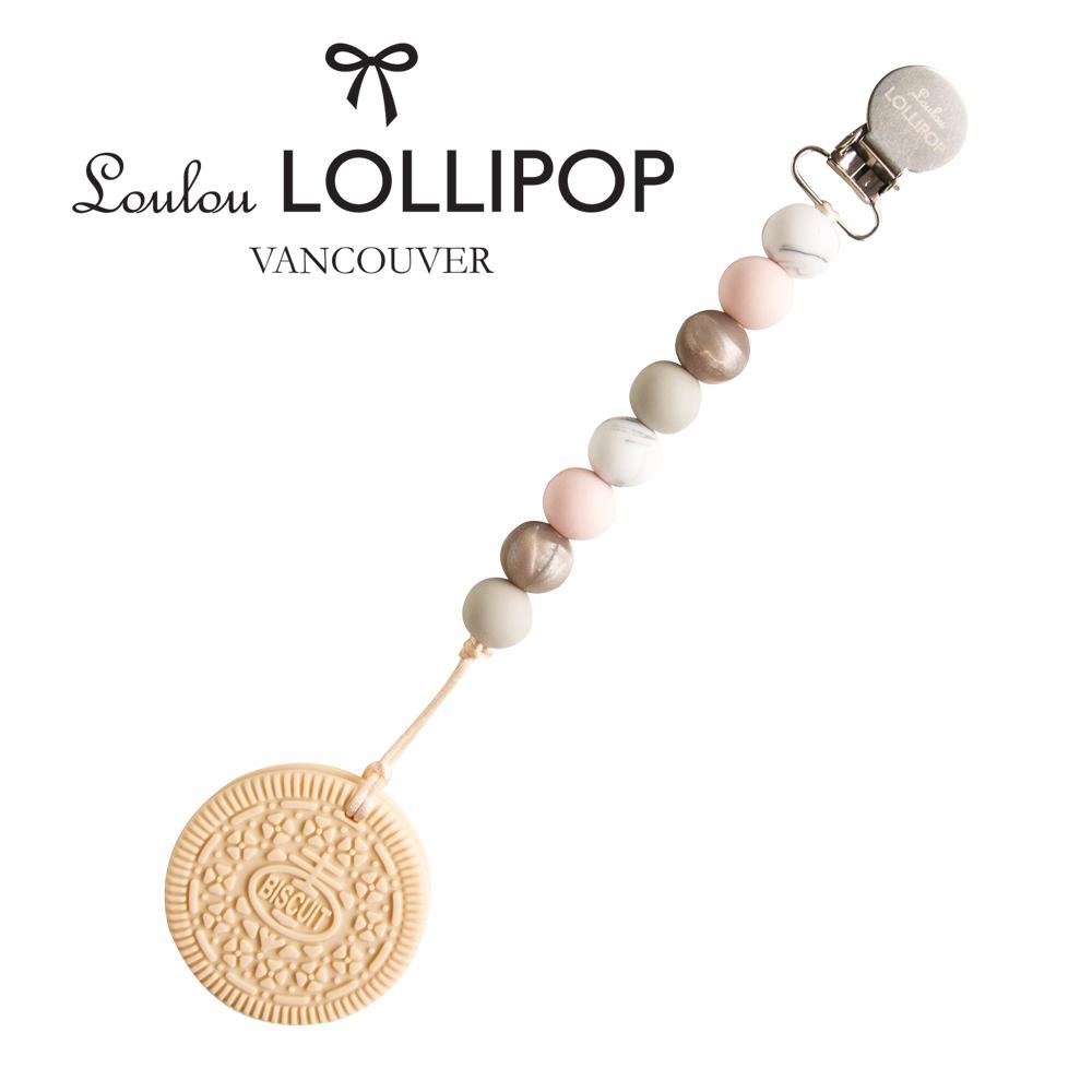 加拿大Loulou lollipop嬰幼兒奶油餅乾系列 固齒器組/奶嘴鍊夾-微光粉