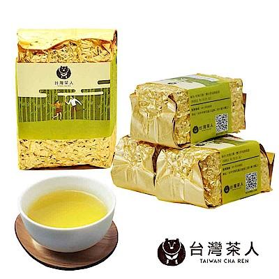 台灣茶人梨山比賽級烏龍4件組 1斤/4兩裝