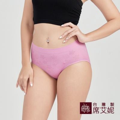 席艾妮SHIANEY 台灣製造 超彈力內褲緹花織紋 竹炭褲底 舒適抗菌-芋粉