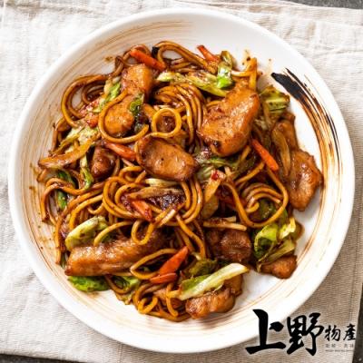 (滿899免運)【上野物產】和風醬燒豬肉大阪炒麵(325g±10%/麵體+醬料/包)x1包