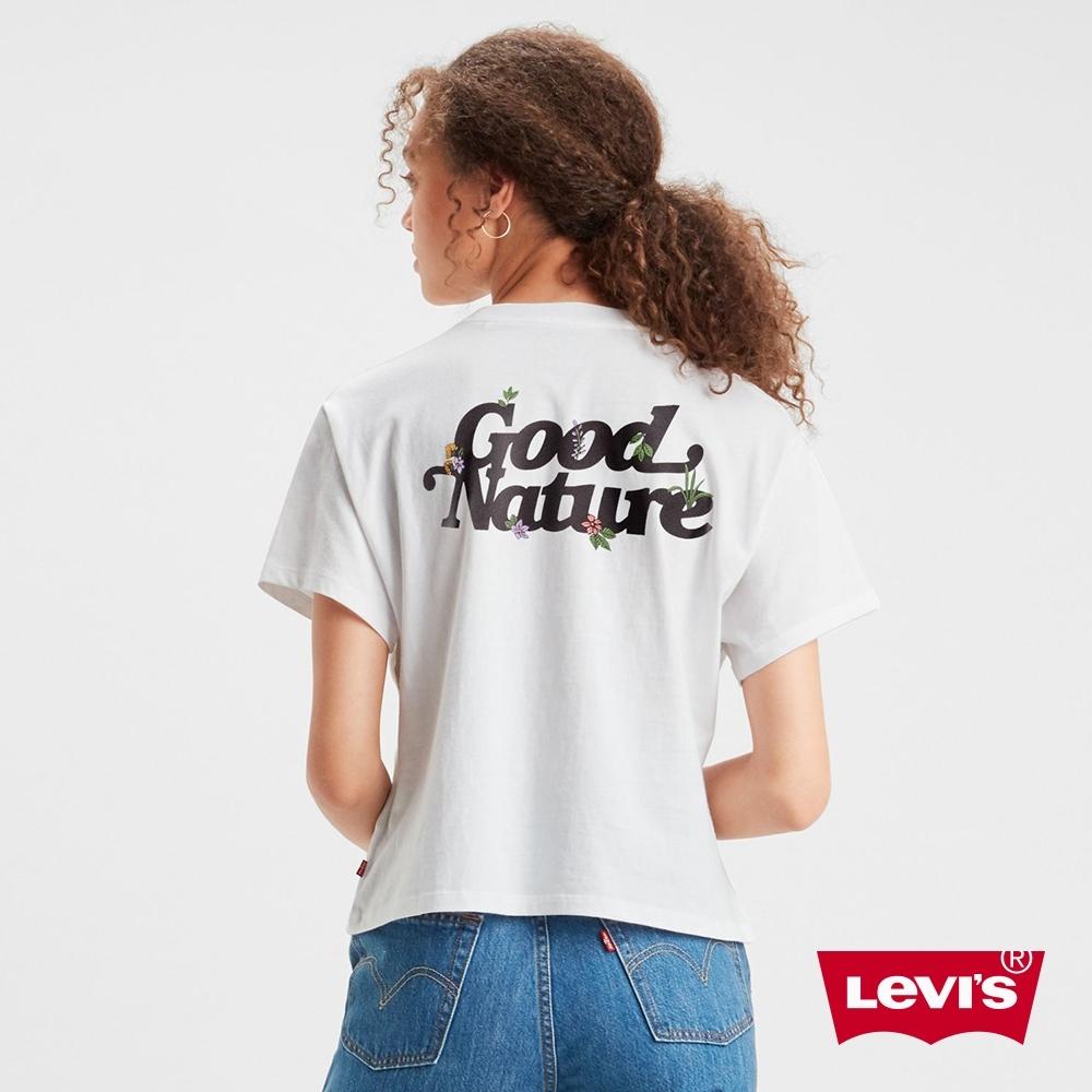 Levsi 女款 短袖學院T恤 中短版方正寬袖版型 自然系Logo