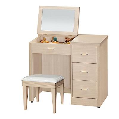 Boden-朵伊2.7尺掀蓋式化妝桌/鏡台(贈化妝椅)-80x40x76cm