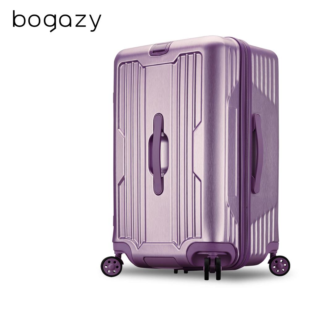 Bogazy 宇宙甜心25吋運動款胖胖箱拉絲紋行李箱(女神紫)