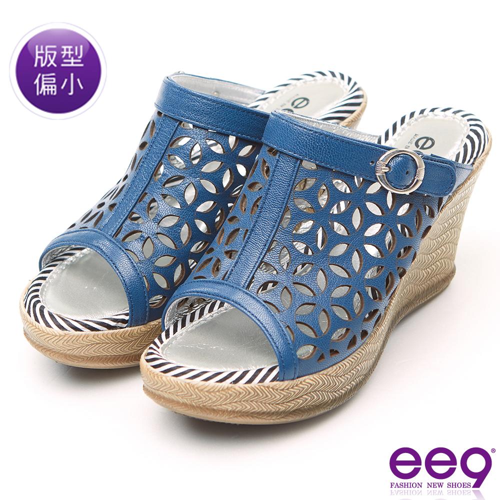 ee9 MIT經典手工鏤空露趾超輕楔型跟拖鞋 藍色