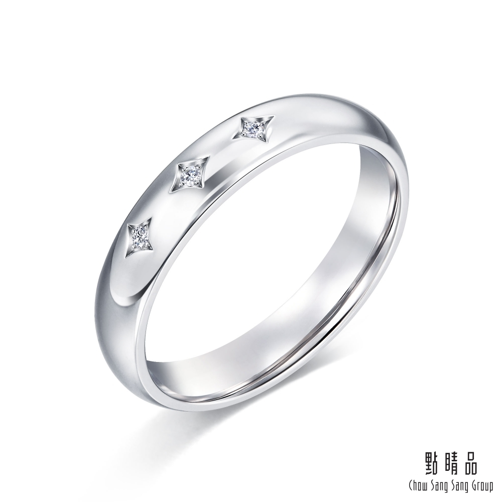 點睛品 Promessa PT950鉑金 星宇系列 鑽石戒指(男戒)