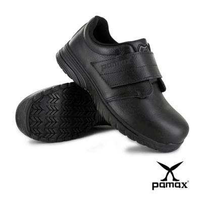 PAMAX 帕瑪斯-超彈力氣墊止滑輕量安全鞋-專利大底-PS9501FEH