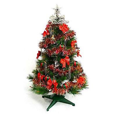 摩達客 3尺(90cm)特級綠松針葉聖誕樹(紅金色系配件/不含燈)