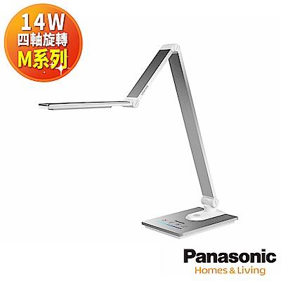 Panasonic國際牌 M系列四軸旋轉LED護眼檯燈(銀HH-LT061609)