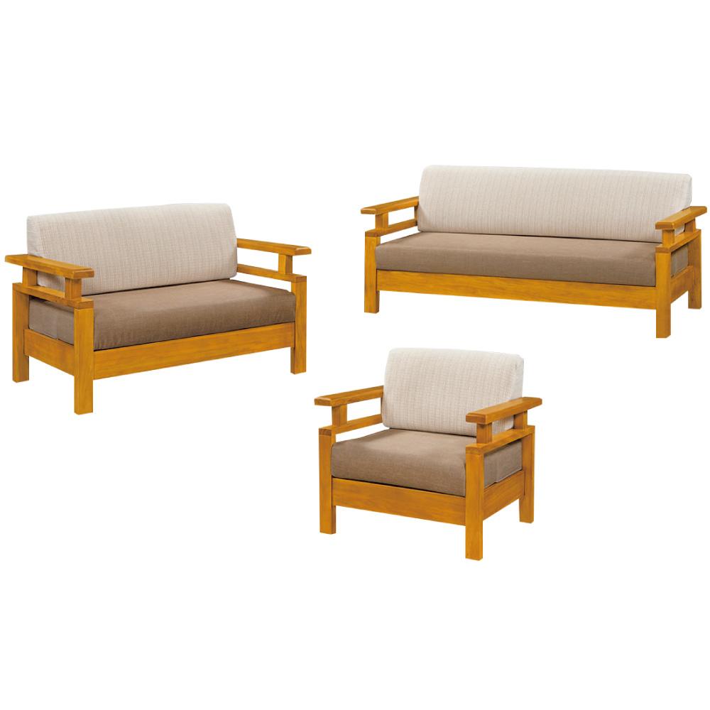 綠活居 尼古斯典雅風亞麻布實木沙發椅組合(1+2+3人座)