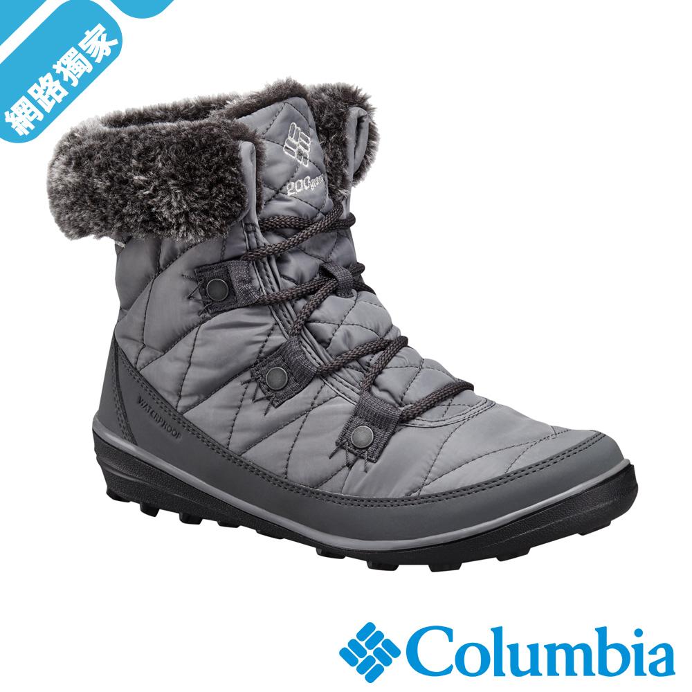 Columbia哥倫比亞 女款-Omni-Tech 防水鋁點保暖雪靴-灰色