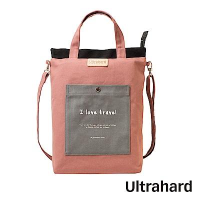 Ultrahard My favorite 兩用斜背包-粉紅/灰