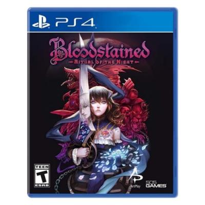 PS4 血咒之城:暗夜儀式 - 亞版 中英日合版