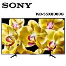 SONY索尼 55吋 4K HDR 智慧連網液晶電視 KD-55X8000G 公司貨
