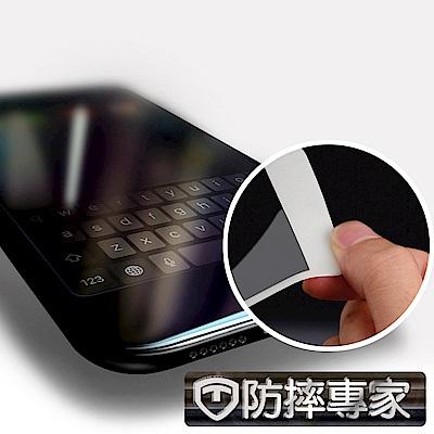 防摔專家 iPhone8 Plus 5.5吋 3D全滿版不碎邊鋼化玻璃貼(黑)