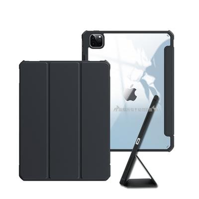 XUNDD軍事筆槽版 iPad Pro 11吋 2021/2020/2018版通用 休眠喚醒 磁吸支架平板皮套(極簡黑)