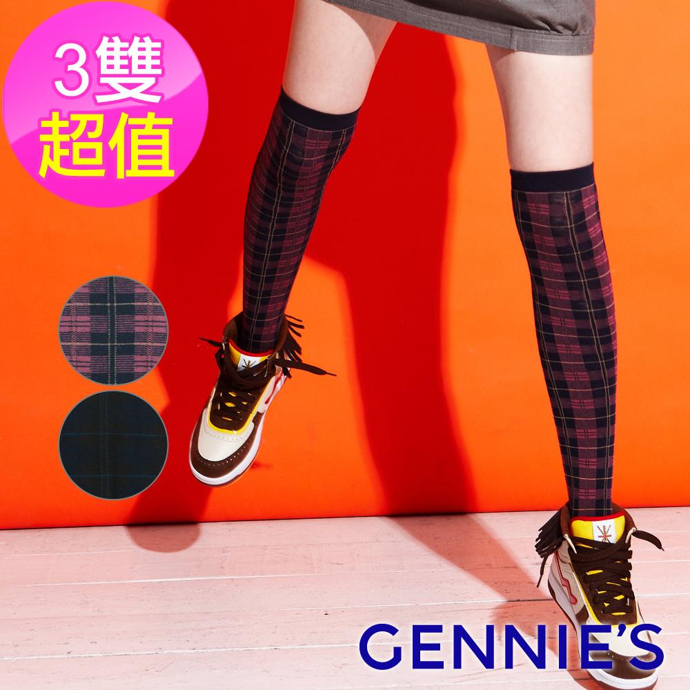 Gennies專櫃-3入組*時尚格紋彈性棉膝上襪(藍格/粉格GM70)