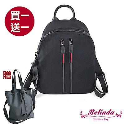 Belinda 買一送一-素面雙拉鍊尼龍後背包-贈帆布側背包