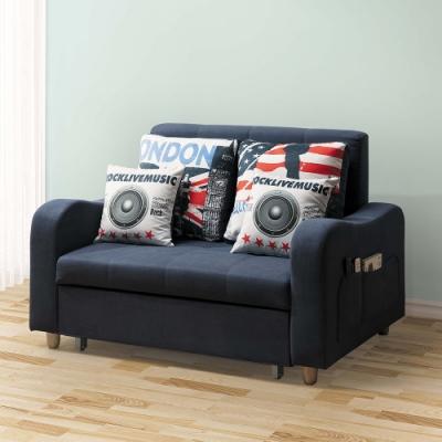 Boden-艾克迪藍色布沙發床/雙人椅/二人座(送抱枕)