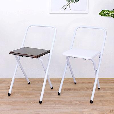 E-Style 鋼管(木製椅座)折疊椅/餐椅/洽談椅/摺疊椅-二色-4入/組