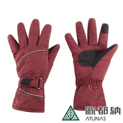 【ATUNAS 歐都納】防水防風保暖手套A1AG1907N暗紅/機車/登山/滑雪配件