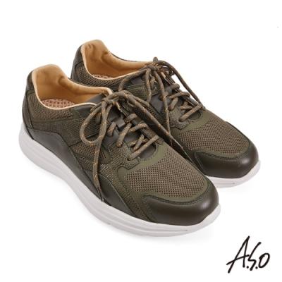 A.S.O 機能休閒 萬步健康鞋 牛皮拼接透氣網布休閒鞋-正綠色