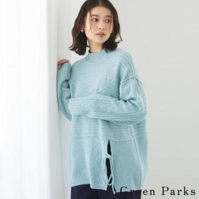 Green Parks 多層次編織感開岔綁結針織上衣