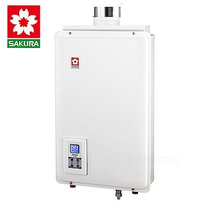 (無卡分期-12期)櫻花牌 SH1680 智能恆溫分段火力16L強制供排氣熱水器(天然)