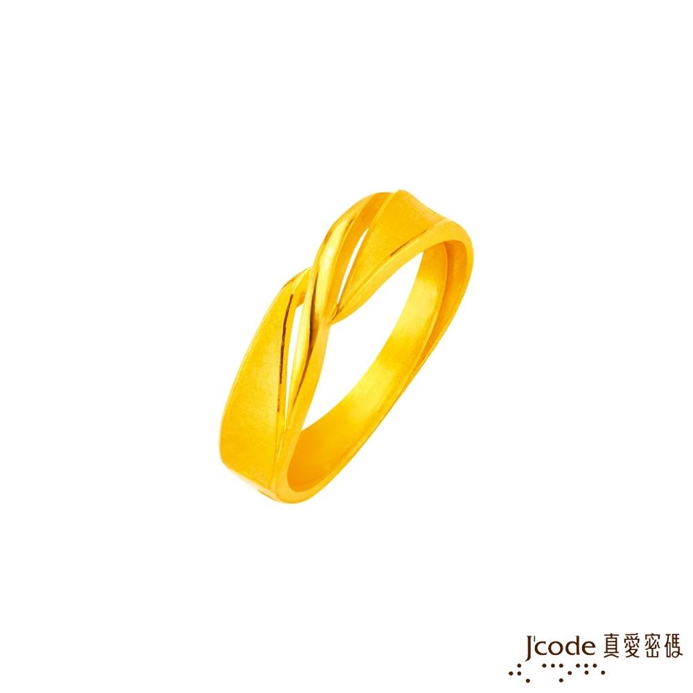 J'code真愛密碼金飾 感應黃金女戒指