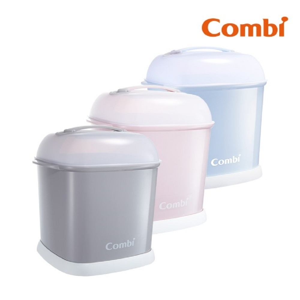【Combi】奶瓶保管箱