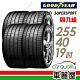 【固特異】EAGLE F1 SUPERSPORT F1SS 濕地操控輪胎_四入組_255/40/19 product thumbnail 1