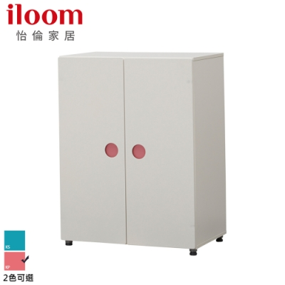 【iloom怡倫家居】Tinkle-Pop 800型 衣櫃-IVKP