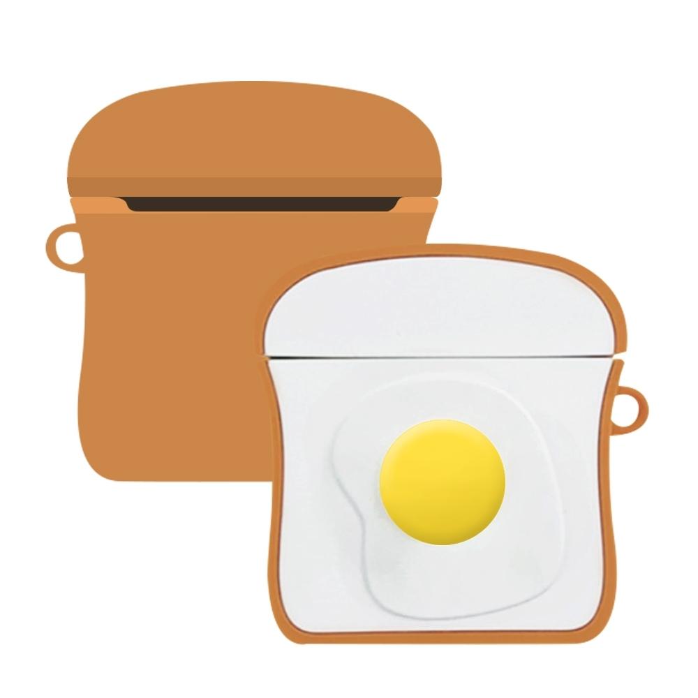 AirPods 1/2 代通用 雞蛋吐司 可愛造型 藍牙 耳機 矽膠 保護套 保護殼-雞蛋吐司*1