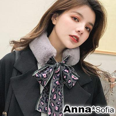 AnnaSofia 寬版豹紋絲巾綁帶 仿兔毛圍脖圍巾(灰帶灰系)