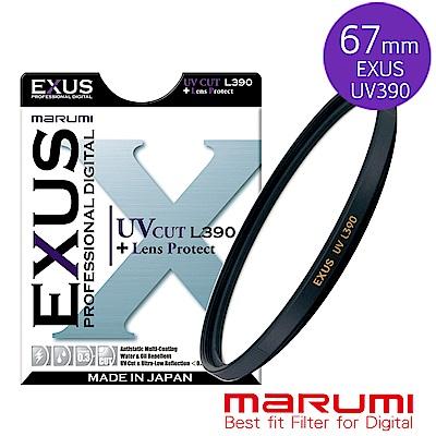 Marumi-EXUS 防靜電‧防潑水‧抗油墨鍍膜保護鏡UV L390 67mm