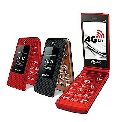 iNO EZ35 4G摺疊翻蓋手機 老人機