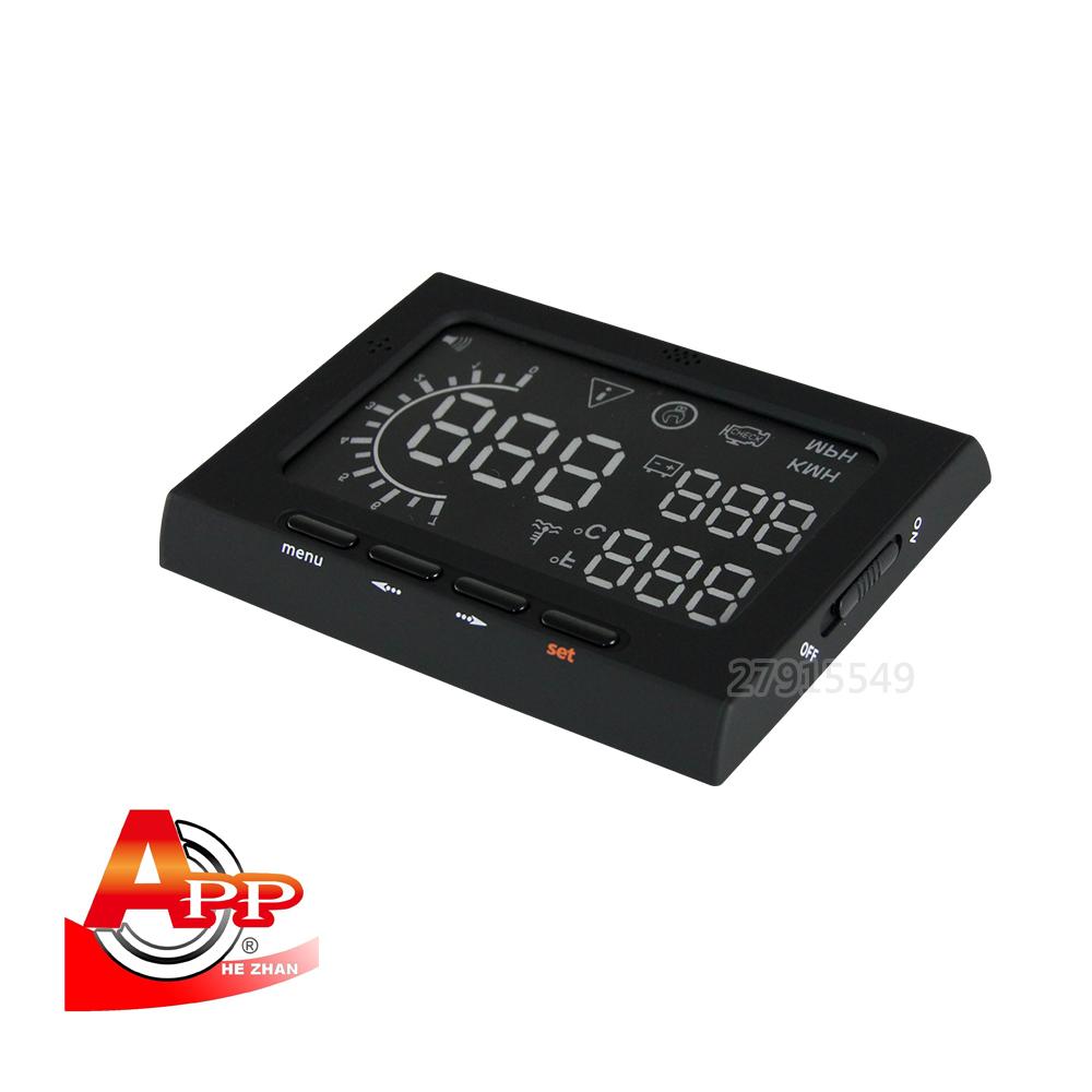 APP 第四代OBD-II HUD抬頭顯示器-快