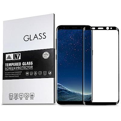 IN7 SAMSUNG S9 Plus (6.2吋)高透光全膠貼合3D滿版鋼化玻璃貼