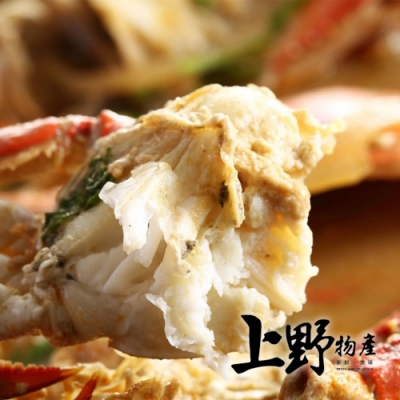 (滿899免運)【上野物產】鮮凍萬里三點蟹 x1隻(100-150g/隻)