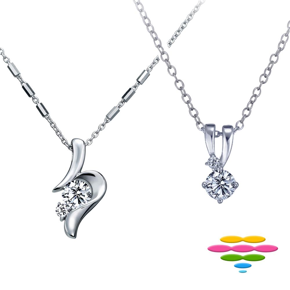 彩糖鑽工坊 19分 鑽石項鍊 (2選1)