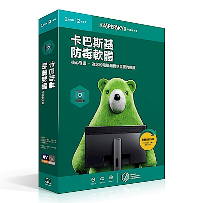 卡巴斯基 防毒軟體2019 (1台電腦/2年授權)