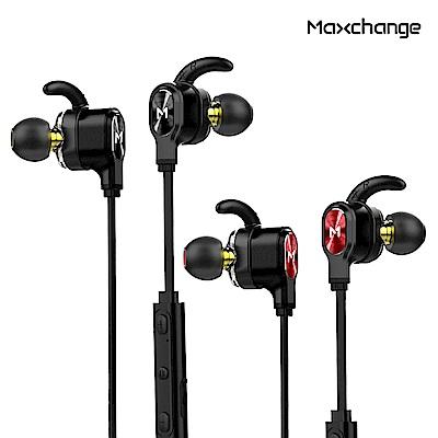 Maxchange C9 四核雙動圈運動磁吸式藍牙耳機
