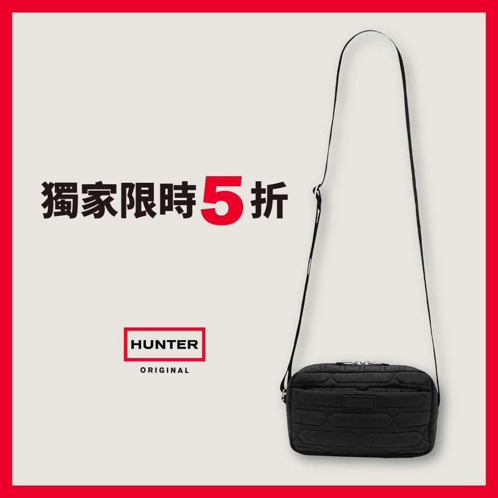 [時時樂限定] HUNTER - 菱格壓紋肩背包 - 黑