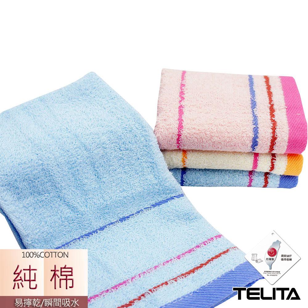 TELITA 靚彩條紋易擰乾童巾(超值12入組)