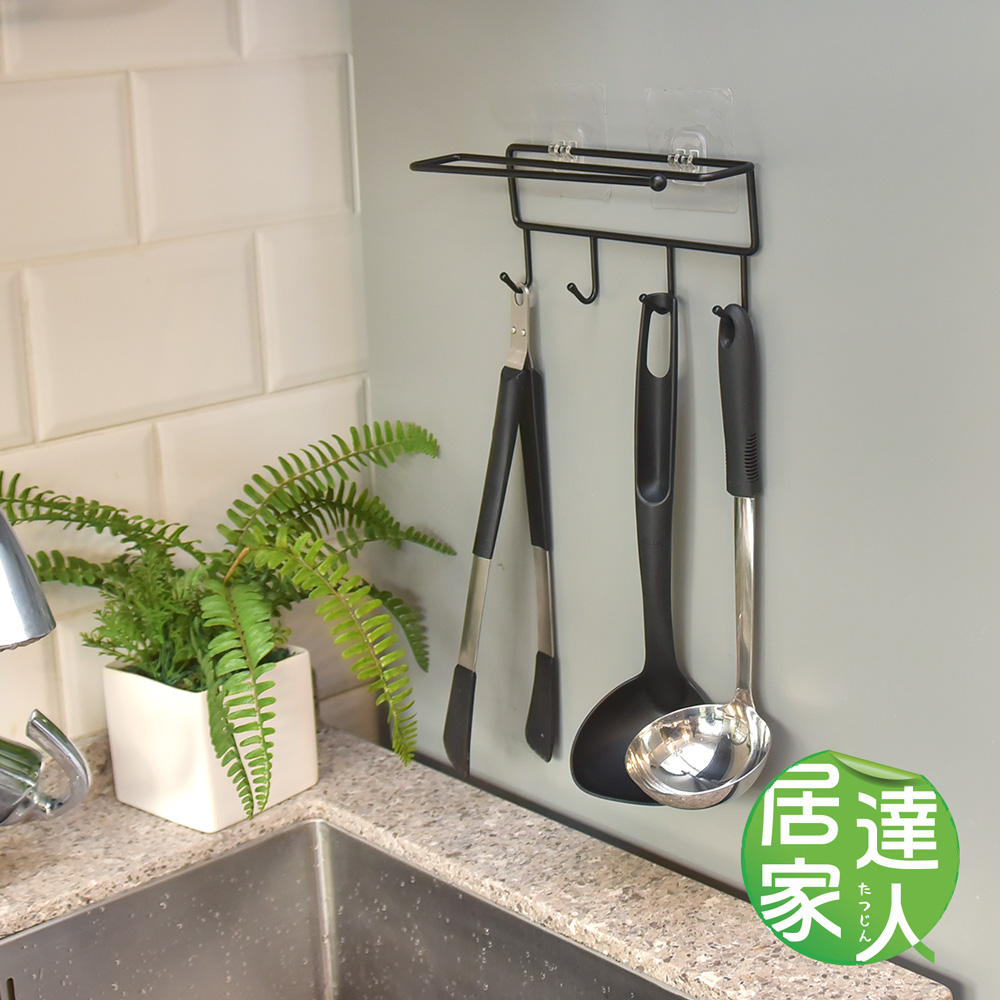 居家達人 壁掛式無痕貼廚衛紙巾四鉤掛物架(黑色)