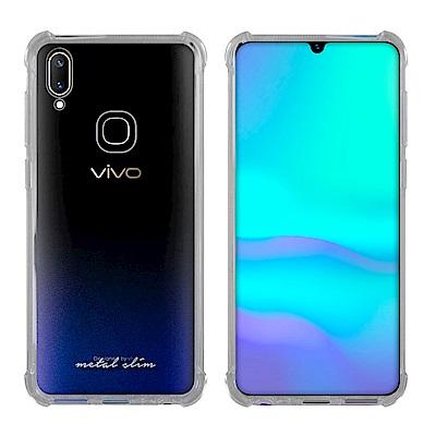 Metal-Slim Vivo V11i 防摔抗震空壓手機殼